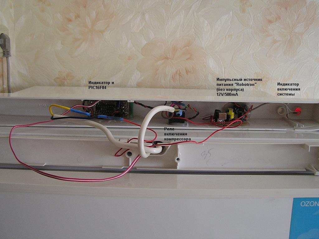 Замена терморегулятор для холодильника своими руками 278